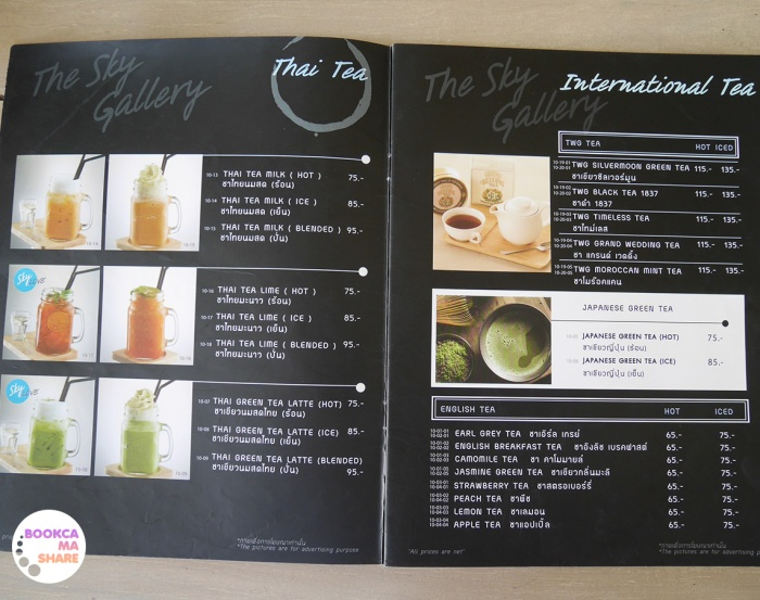the-sky-gallery-pattaya-food-restaurant-review-pantip-wongnai-thailand-menu-16