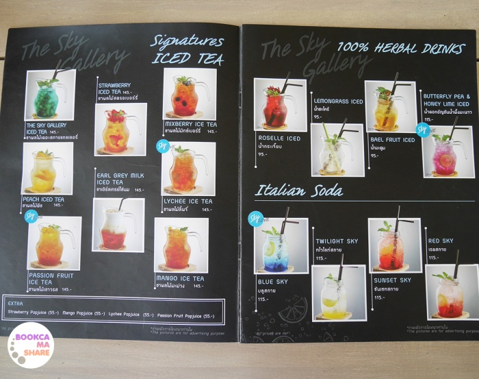the-sky-gallery-pattaya-food-restaurant-review-pantip-wongnai-thailand-menu-17