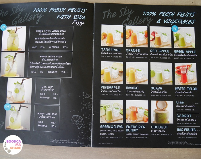 the-sky-gallery-pattaya-food-restaurant-review-pantip-wongnai-thailand-menu-18