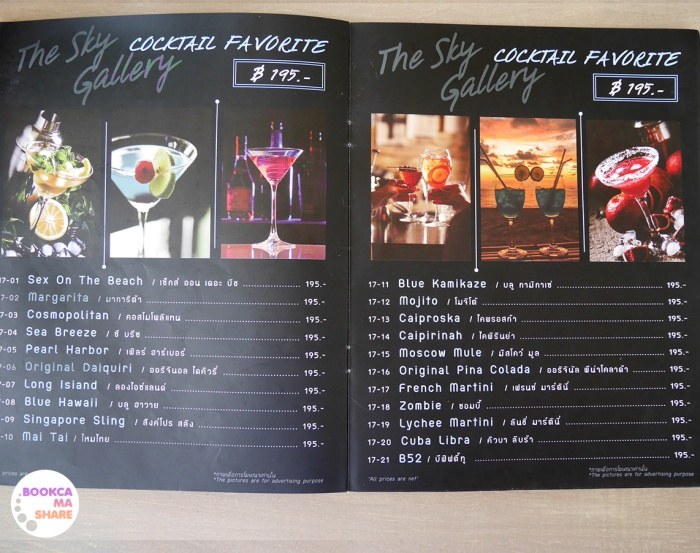 the-sky-gallery-pattaya-food-restaurant-review-pantip-wongnai-thailand-menu-24