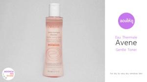 review-avene-jeban-pantip-gentle-toner-sensitive-skin-s
