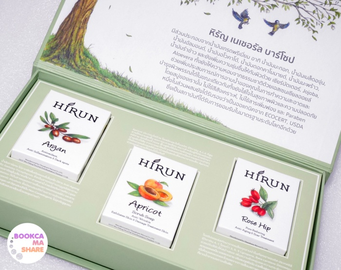 review-hirun-nationral-soap-jeban-pantip-premium