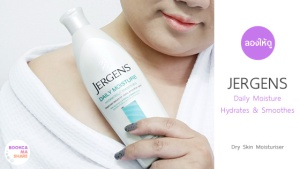 skin-care-jergens-body-Moisturizers-dry-jeban-pantip-review-s