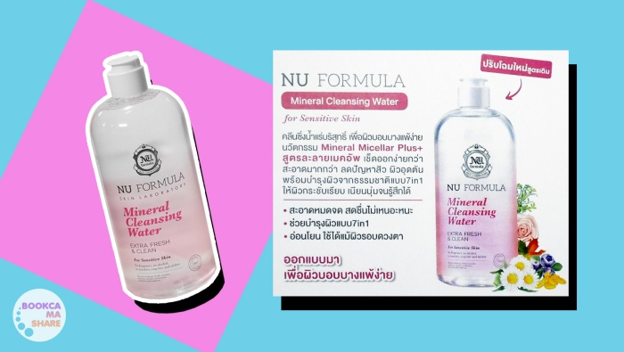 nu-fomula-makeup-remover-cleaning-water-foam-review-skincare-jeban-pantip-03