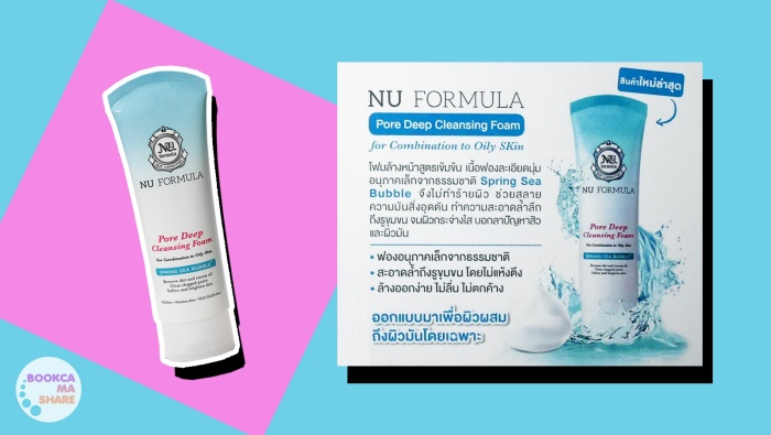 nu-fomula-makeup-remover-cleaning-water-foam-review-skincare-jeban-pantip-04
