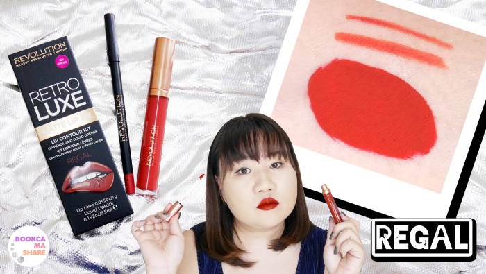Makeup Revolution RETRO LUXE Matte Lip Kit สี Regal
