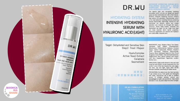 review-skincare-dr-wu-taiwan-jeban-pantip-01