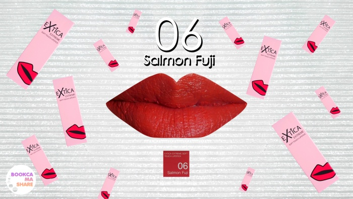 Extica Extreme Soft Touch ลิปสติก เบอร์ 06 Salmon Fuji
