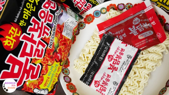 korea-noodle-spraicy-review-4-1