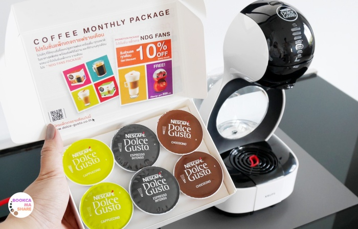 review-pantip-NESCAFE-Dolce-Gusto-starter-package-Lumio-coffe-mechanics-at-home-for-family-22