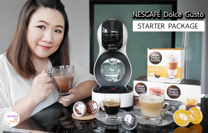 review-pantip-NESCAFE-Dolce-Gusto-starter-package-Lumio-coffe-mechanics-at-home-for-family