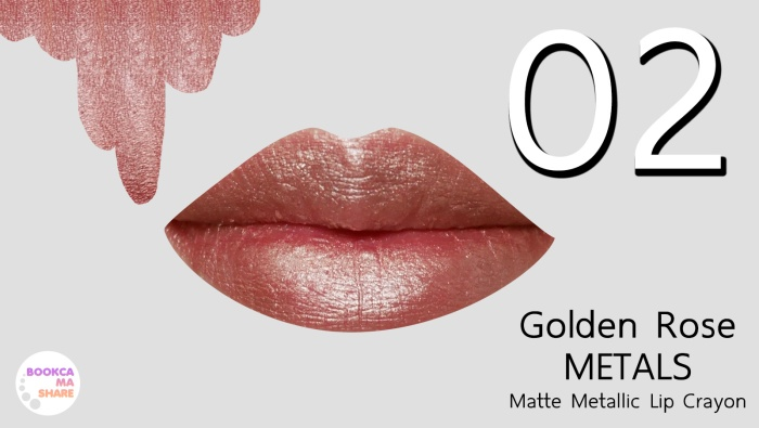 review-seatch-golden-rose-matals-matte-matallic-lip-crayon-jeban-pantip-02