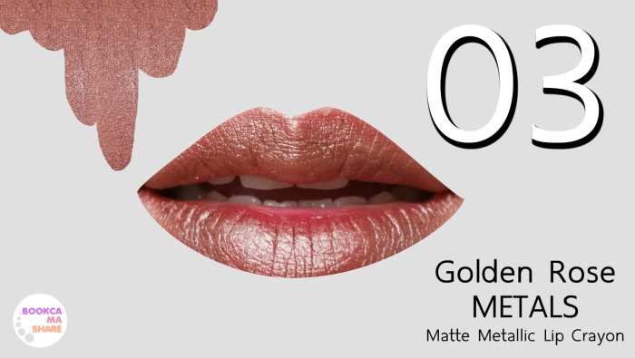 review-seatch-golden-rose-matals-matte-matallic-lip-crayon-jeban-pantip-03