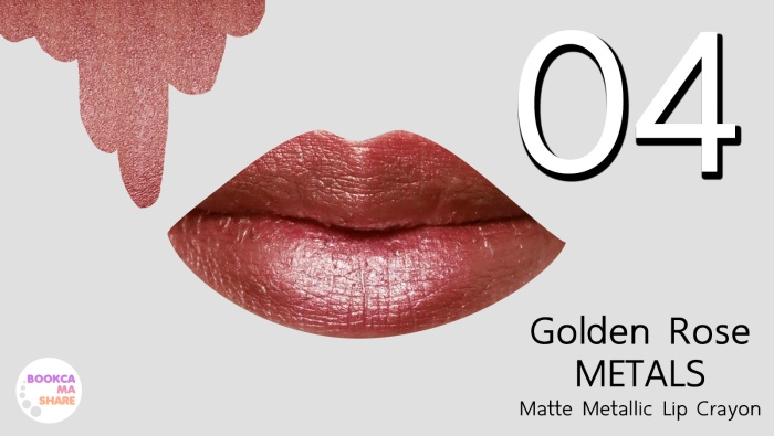review-seatch-golden-rose-matals-matte-matallic-lip-crayon-jeban-pantip-04