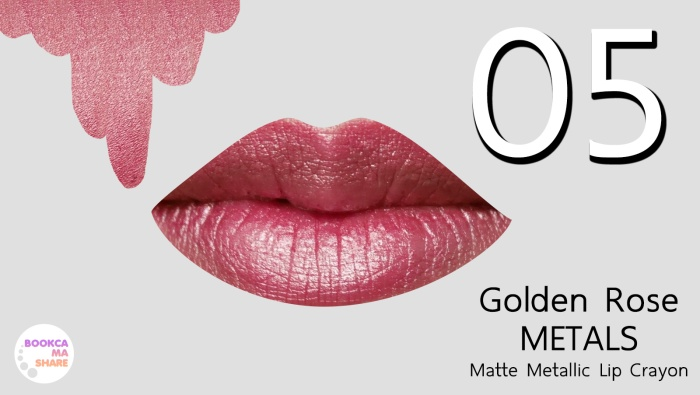 review-seatch-golden-rose-matals-matte-matallic-lip-crayon-jeban-pantip-05