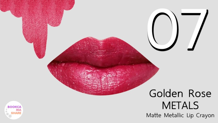 review-seatch-golden-rose-matals-matte-matallic-lip-crayon-jeban-pantip-07