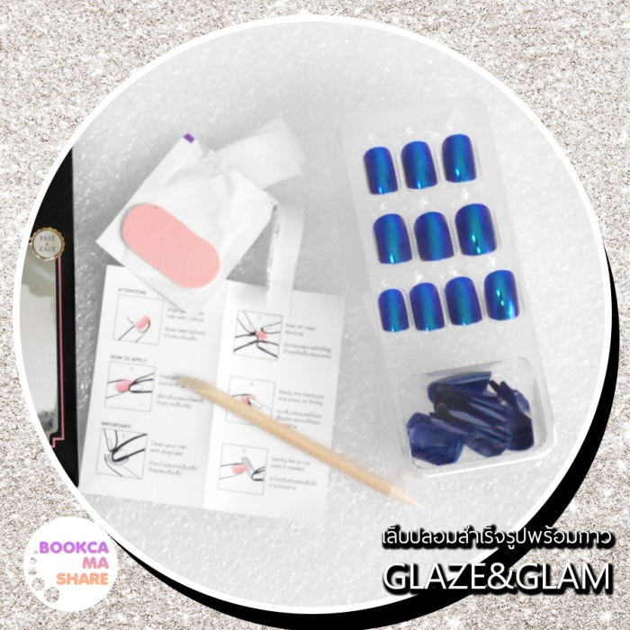 nail-review-jeban-pantip-glaze-and-glam-press-on-manicure-03