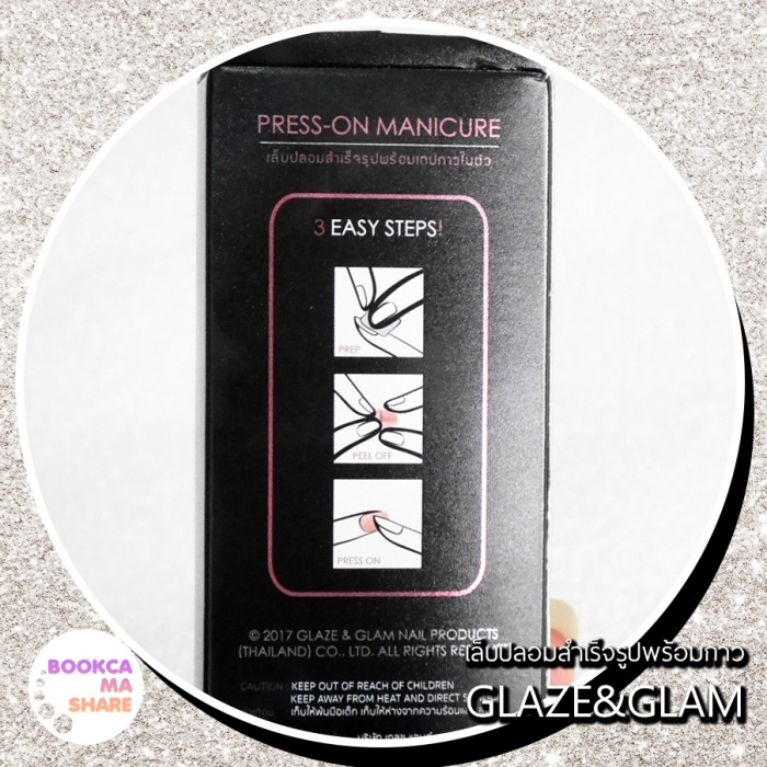 nail-review-jeban-pantip-glaze-and-glam-press-on-manicure-04