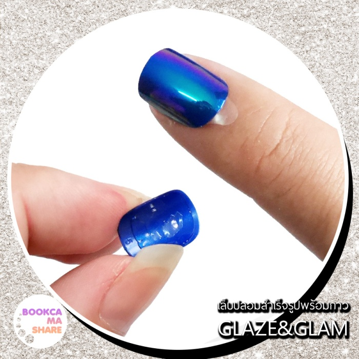 nail-review-jeban-pantip-glaze-and-glam-press-on-manicure-05
