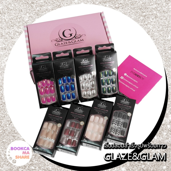 nail-review-jeban-pantip-glaze-and-glam-press-on-manicure-08
