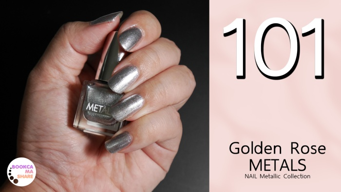 review-seatch-golden-rose-matals-matte-matallic-nail-coler-jeban-pantip-101