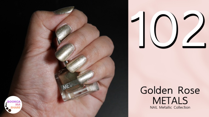 review-seatch-golden-rose-matals-matte-matallic-nail-coler-jeban-pantip-102