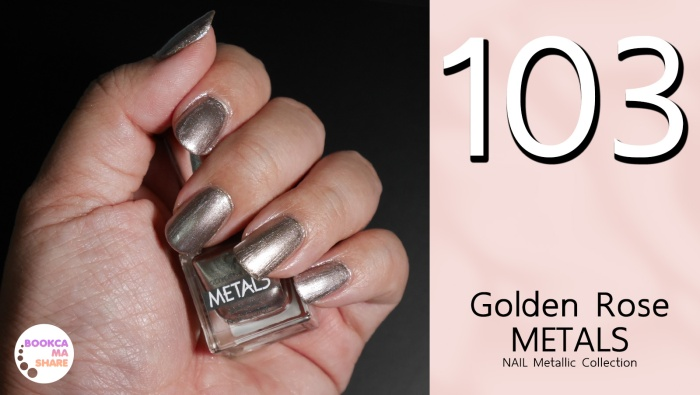 review-seatch-golden-rose-matals-matte-matallic-nail-coler-jeban-pantip-103