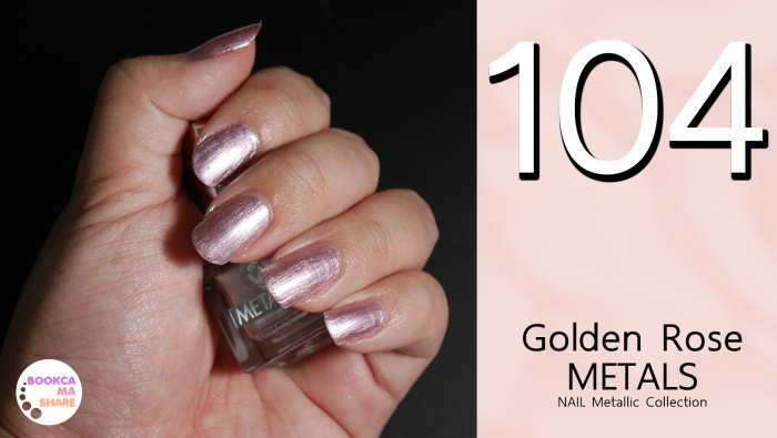 review-seatch-golden-rose-matals-matte-matallic-nail-coler-jeban-pantip-104