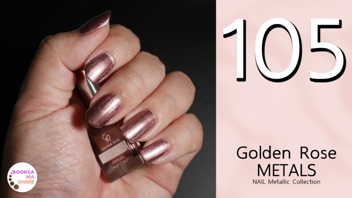 review-seatch-golden-rose-matals-matte-matallic-nail-coler-jeban-pantip-105