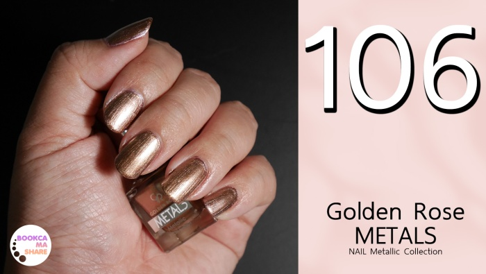 review-seatch-golden-rose-matals-matte-matallic-nail-coler-jeban-pantip-106