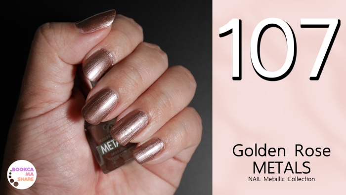review-seatch-golden-rose-matals-matte-matallic-nail-coler-jeban-pantip-107