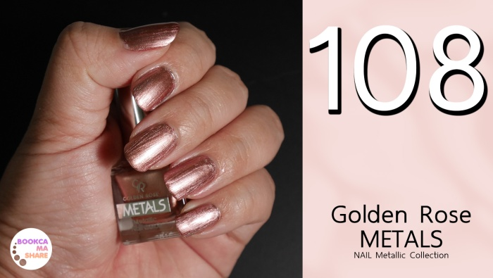 review-seatch-golden-rose-matals-matte-matallic-nail-coler-jeban-pantip-108
