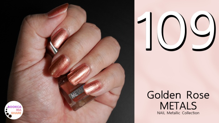 review-seatch-golden-rose-matals-matte-matallic-nail-coler-jeban-pantip-109