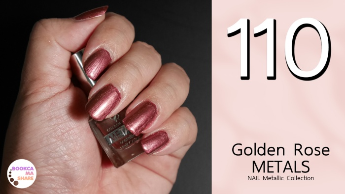review-seatch-golden-rose-matals-matte-matallic-nail-coler-jeban-pantip-110