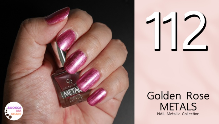 review-seatch-golden-rose-matals-matte-matallic-nail-coler-jeban-pantip-112