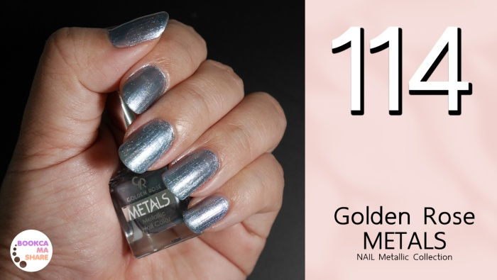 review-seatch-golden-rose-matals-matte-matallic-nail-coler-jeban-pantip-114