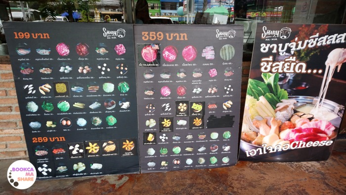 shabu-na-mor-food-review-wongnai-01