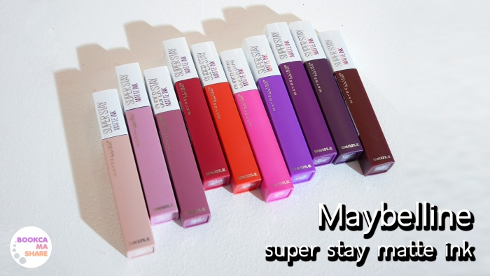 Maybelline-super-stay-matte-ink-review-swatch-jeban-pantip-Recovered01