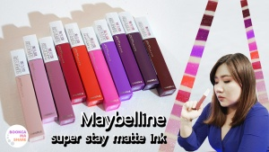 Maybelline-super-stay-matte-ink-review-swatch-jeban-pantip