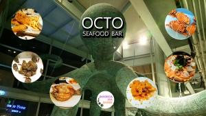 octo-seafood-bar-food-restaurant-pantip-wongnai-review-blog