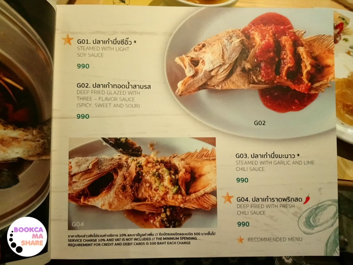 octo-seafood-bar-food-restaurant-pantip-wongnai-review-blog18