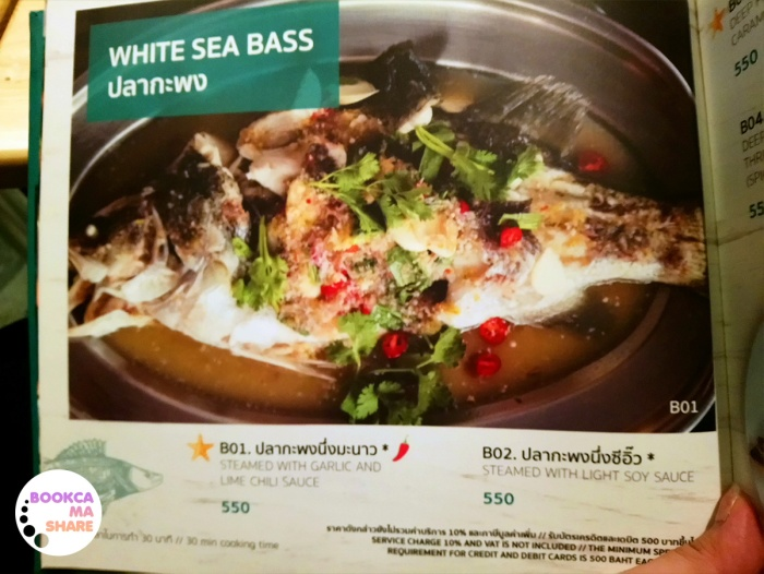 octo-seafood-bar-food-restaurant-pantip-wongnai-review-blog20