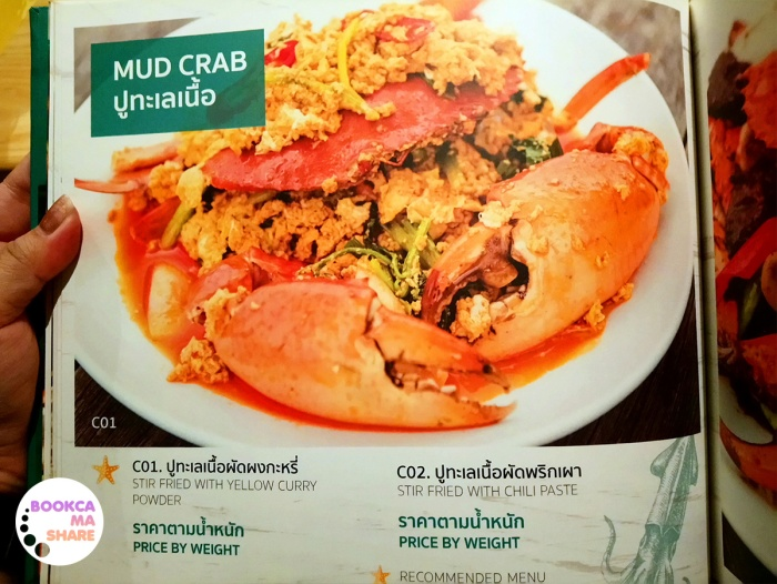 octo-seafood-bar-food-restaurant-pantip-wongnai-review-blog28