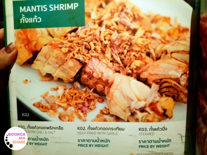 octo-seafood-bar-food-restaurant-pantip-wongnai-review-blog33
