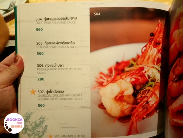 octo-seafood-bar-food-restaurant-pantip-wongnai-review-blog37