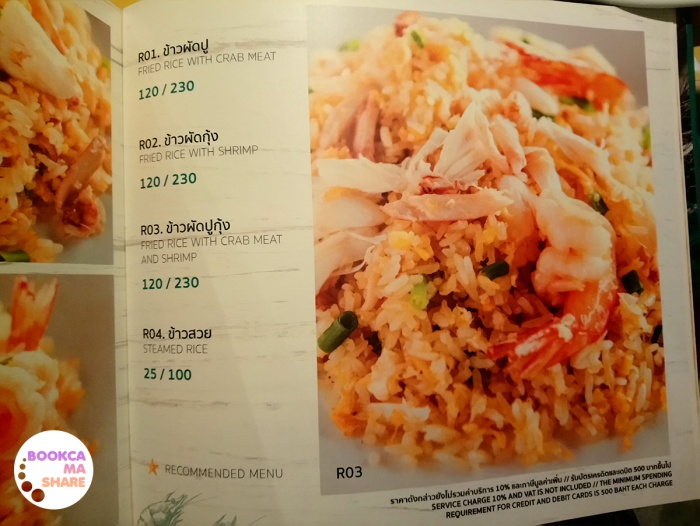 octo-seafood-bar-food-restaurant-pantip-wongnai-review-blog47