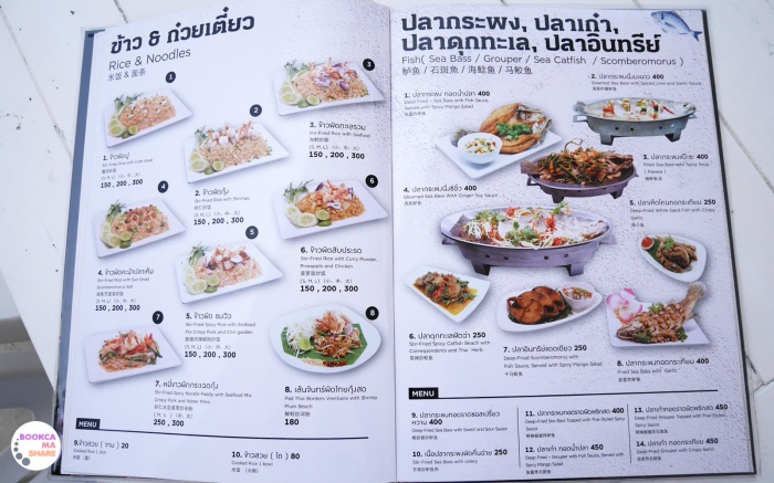 food-review-huahin-chaam-seafood-restaurant-pantip-wongnai-10
