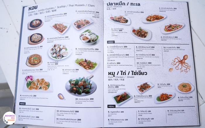 food-review-huahin-chaam-seafood-restaurant-pantip-wongnai-11