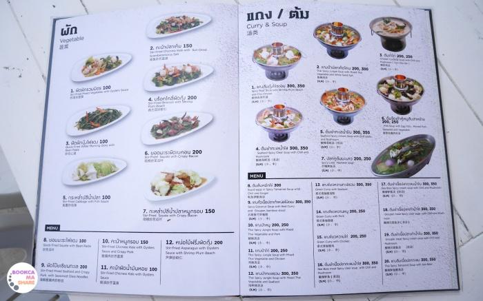 food-review-huahin-chaam-seafood-restaurant-pantip-wongnai-12