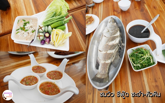 food-review-huahin-chaam-seafood-restaurant-pantip-wongnai-5